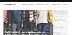 ПОНЕДЕЛЬНИК_ОН-лайн ПОКУПКИ _ЖЕН.25-55 лет